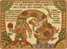 Cartells de cine de la Edat Mitja